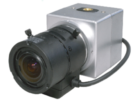 Housed Colour Camera MCSC-295DN